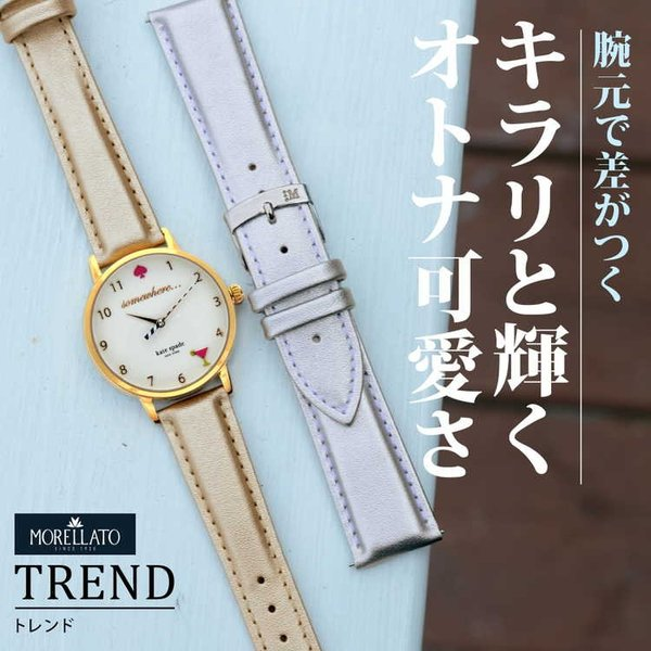 腕時計ベルト バンド レディース 交換 合成皮革 20mm 18mm 16mm MORELLATO TREND D5050C47 mano-a-mano 04