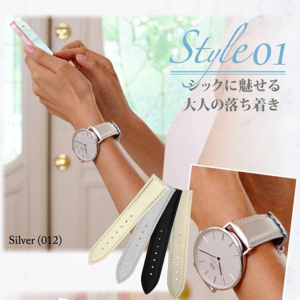 腕時計ベルト バンド レディース 交換 合成皮革 20mm 18mm 16mm MORELLATO TREND D5050C47 mano-a-mano 07