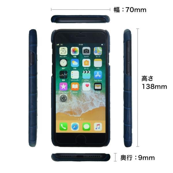 カシス アイフォーン用ケース iPhone8,7,6,6S 対応|mano-a-mano|03