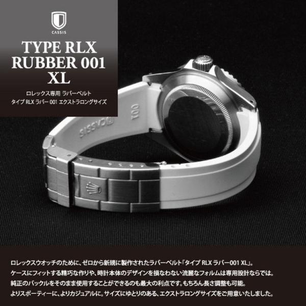腕時計ベルト バンド 交換 ラバー ロレックス用 CASSIS TYPE ROLEX RUBBER 1 XL K6000001|mano-a-mano|02