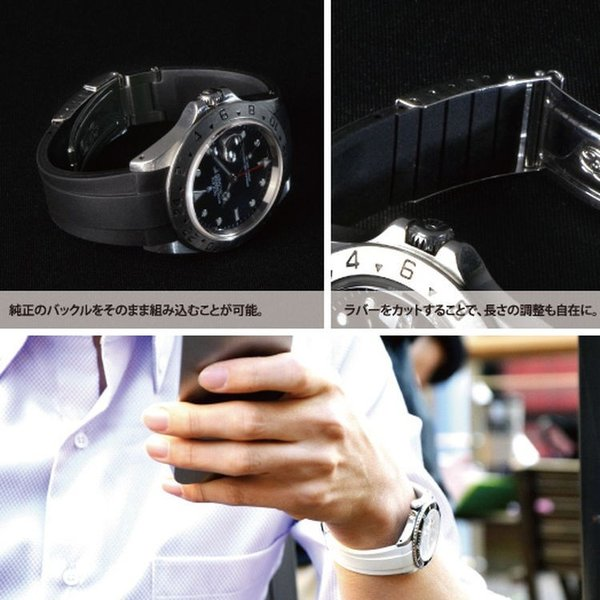 腕時計ベルト バンド 交換 ラバー ロレックス用 CASSIS TYPE ROLEX RUBBER 1 XL K6000001|mano-a-mano|03