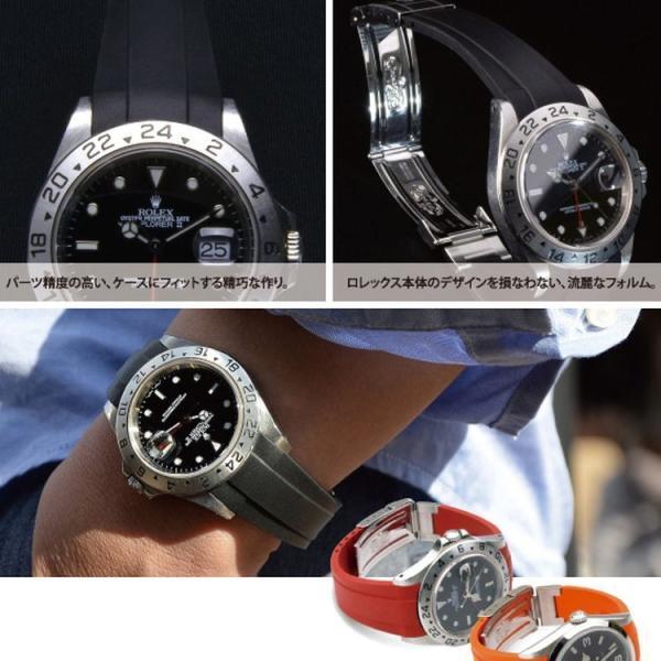 腕時計ベルト バンド 交換 ラバー ロレックス用 CASSIS TYPE ROLEX RUBBER 1 XL K6000001|mano-a-mano|04