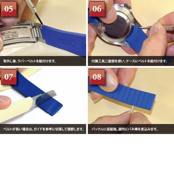 腕時計ベルト バンド 交換 ラバー ロレックス用 CASSIS TYPE ROLEX RUBBER 1 XL K6000001|mano-a-mano|07