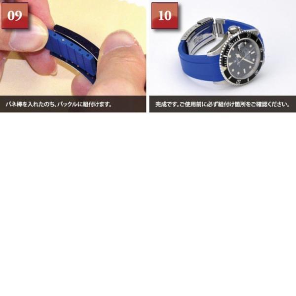 腕時計ベルト バンド 交換 ラバー ロレックス用 CASSIS TYPE ROLEX RUBBER 1 XL K6000001|mano-a-mano|08