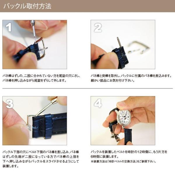 腕時計バックル カシス 替えバックル PBF BUCKLE SILVER2|mano-a-mano|04