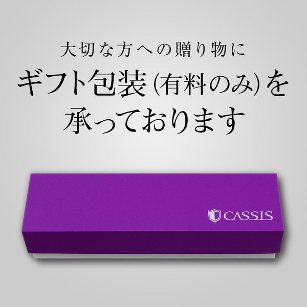 CASSIS Box3 without window ボックス3 窓無し|mano-a-mano|03