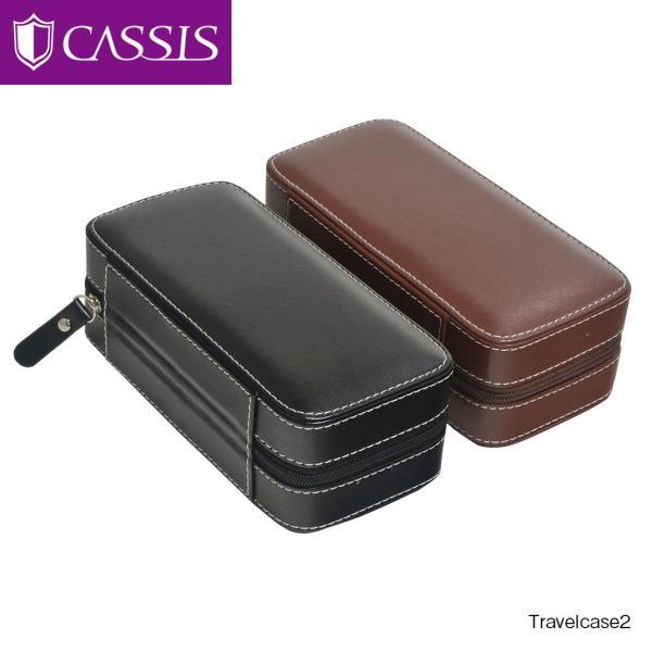 カシス オリジナル トラベルケース 2 Travelcase2|mano-a-mano