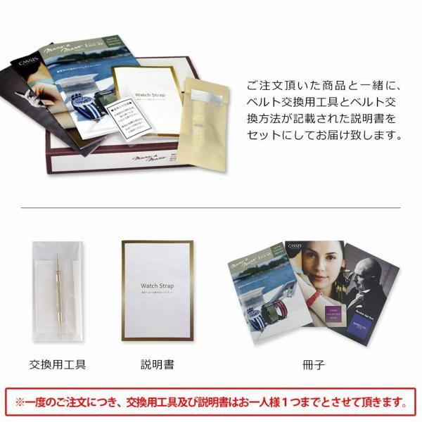 カシス オリジナル トラベルケース 2 Travelcase2|mano-a-mano|03