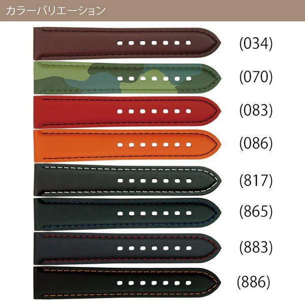 時計 ベルト 腕時計ベルト バンド ラバー 完全防水 CASSIS カシス GAZZO ガッツォ u0000325 20mm|mano-a-mano|02
