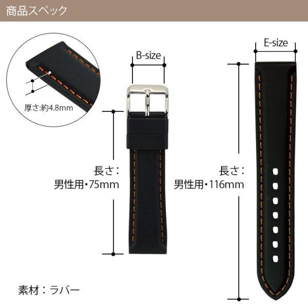 時計 ベルト 腕時計ベルト バンド ラバー 完全防水 CASSIS カシス GAZZO ガッツォ u0000325 20mm|mano-a-mano|03