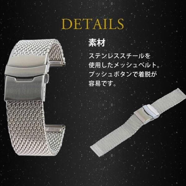 時計 ベルト 腕時計ベルト バンド  ステンレススチール CASSIS カシス MESH LOCK PB メッシュロックピービー u0025304 20mm 22mm 24mm|mano-a-mano|06