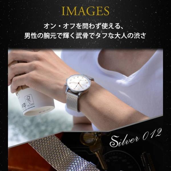 時計 ベルト 腕時計ベルト バンド  ステンレススチール CASSIS カシス MESH LOCK PB メッシュロックピービー u0025304 20mm 22mm 24mm|mano-a-mano|07