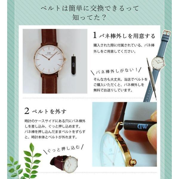 腕時計ベルト バンド 交換 牛革 ダニエルウェリントン用 CASSIS TYPE DW U0029169|mano-a-mano|05