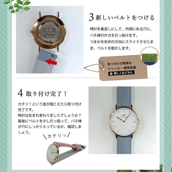 腕時計ベルト ダニエルウェリントン用 時計バンド カーフ 牛革 裏面防水素材 CASSIS カシス TYPE DW タイプディーダブリュー 14mm 17mm 18mm 19mm 20mmm|mano-a-mano|06