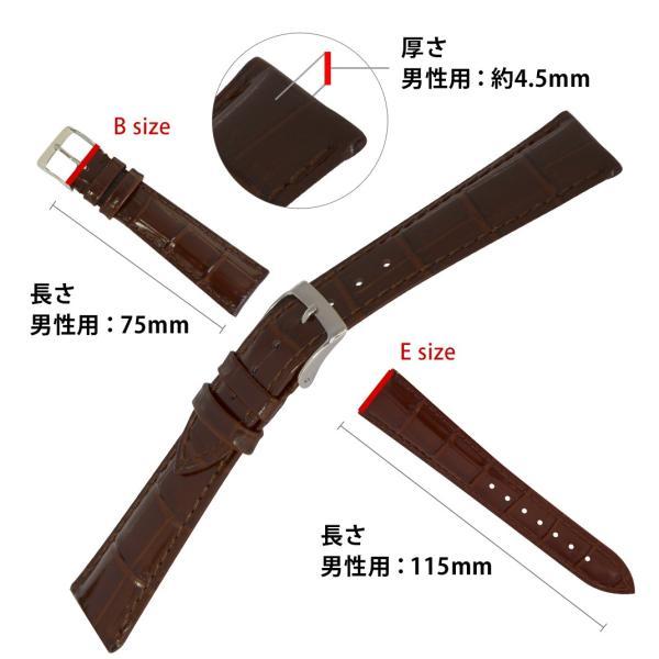 時計 ベルト 腕時計ベルト バンド  カーフ 牛革 CASSIS カシス MULHOUSE ミュールズ U0040656 18mm 19mm 20mm 22mm|mano-a-mano|03