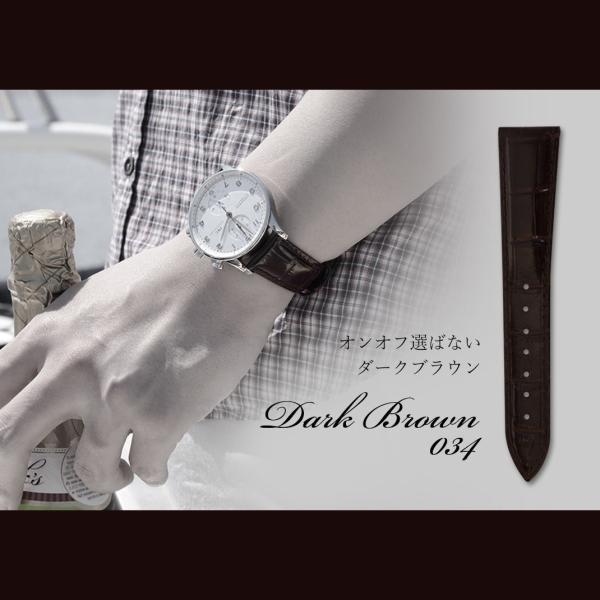 時計 ベルト 腕時計ベルト バンド  カーフ 牛革 CASSIS カシス MULHOUSE ミュールズ U0040656 18mm 19mm 20mm 22mm|mano-a-mano|07