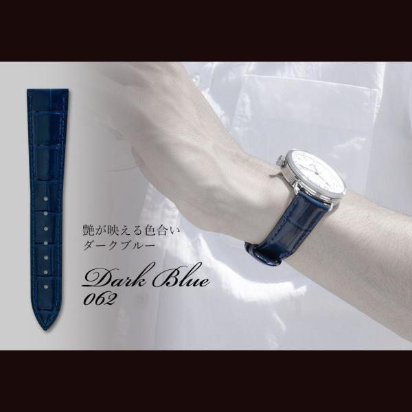 時計 ベルト 腕時計ベルト バンド  カーフ 牛革 CASSIS カシス MULHOUSE ミュールズ U0040656 18mm 19mm 20mm 22mm|mano-a-mano|08