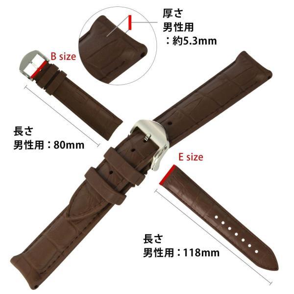 時計 ベルト 腕時計ベルト 防水 腕時計 時計バンド ラバー 完全防水 18mm 20mm 22mm カシス CASSIS CAOUTCHOUC CROCO カウチック あすつく|mano-a-mano|03