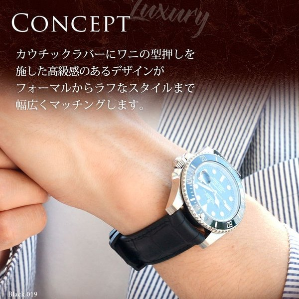 時計 ベルト 腕時計ベルト 防水 腕時計 時計バンド ラバー 完全防水 18mm 20mm 22mm カシス CASSIS CAOUTCHOUC CROCO カウチック あすつく|mano-a-mano|05