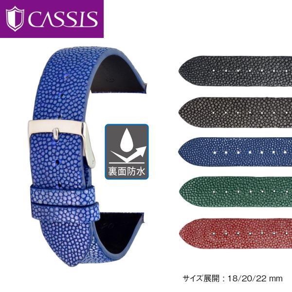 腕時計ベルト バンド 交換 ガルーシャ 22mm 20mm CASSIS GALUCHAT CAOUTCHOUC U0066G48|mano-a-mano