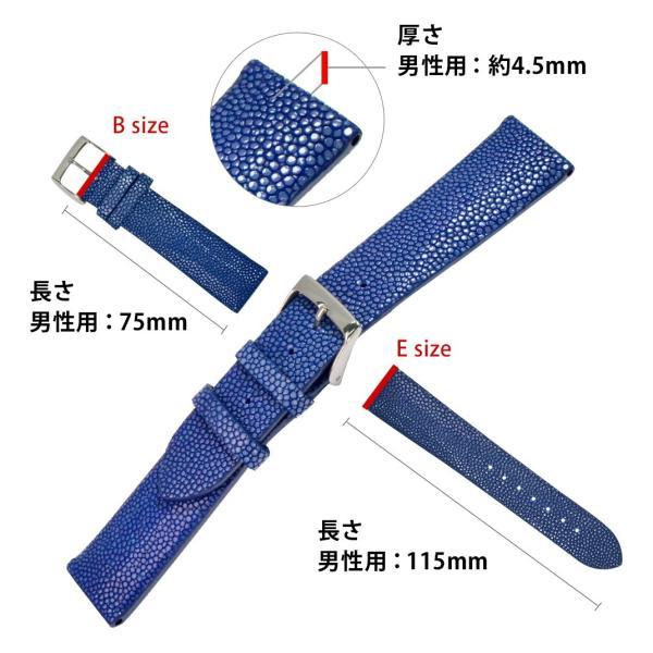 腕時計ベルト バンド 交換 ガルーシャ 22mm 20mm CASSIS GALUCHAT CAOUTCHOUC U0066G48|mano-a-mano|03