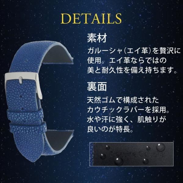 腕時計ベルト バンド 交換 ガルーシャ 22mm 20mm CASSIS GALUCHAT CAOUTCHOUC U0066G48|mano-a-mano|06
