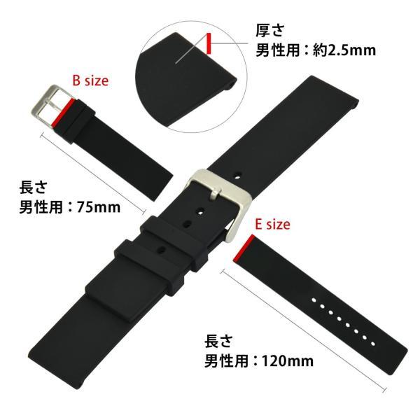 腕時計ベルト バンド 交換 シリコン メンズ 22mm 20mm 18mm CASSIS TROYES U0100465|mano-a-mano|03