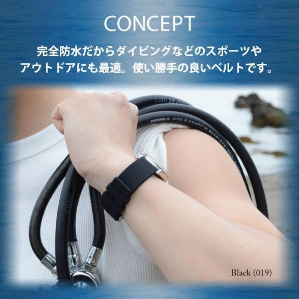 腕時計ベルト バンド 交換 シリコン メンズ 22mm 20mm 18mm CASSIS TROYES U0100465|mano-a-mano|05