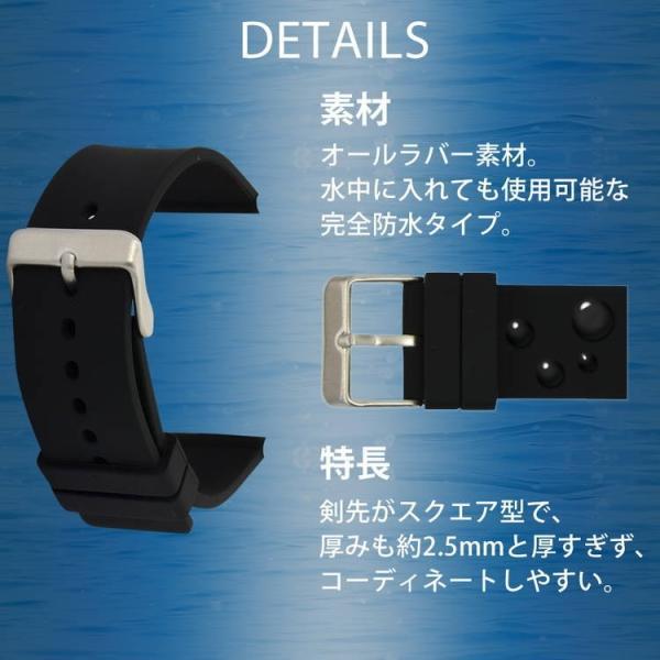 腕時計ベルト バンド 交換 シリコン メンズ 22mm 20mm 18mm CASSIS TROYES U0100465|mano-a-mano|06