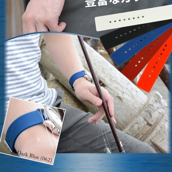 腕時計ベルト バンド 交換 シリコン メンズ 22mm 20mm 18mm CASSIS TROYES U0100465|mano-a-mano|08