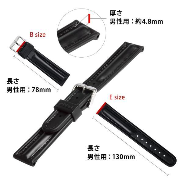 腕時計ベルト バンド 交換 ラバー メンズ 22mm 20mm 18mm MORELLATO CAYMAN U0462198 mano-a-mano 03