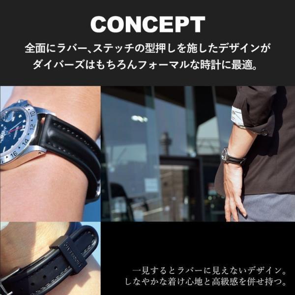 腕時計ベルト バンド 交換 ラバー メンズ 22mm 20mm 18mm MORELLATO CAYMAN U0462198 mano-a-mano 05