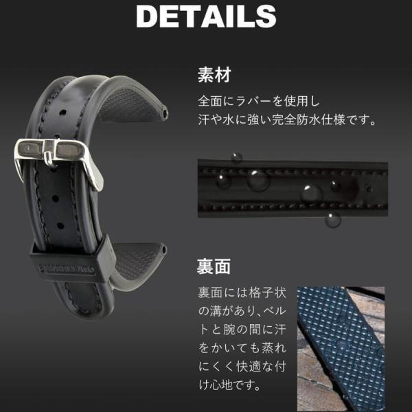 腕時計ベルト バンド 交換 ラバー メンズ 22mm 20mm 18mm MORELLATO CAYMAN U0462198 mano-a-mano 06