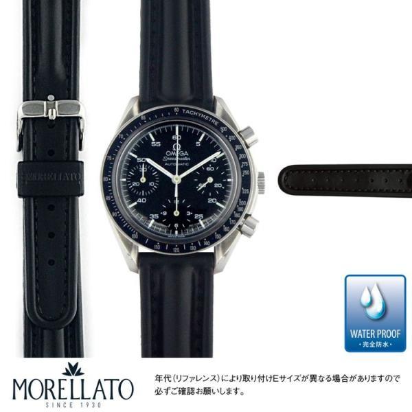 sale retailer a3961 a5f5d オメガ スピードマスター 用 OMEGA Speedmaster にぴったりの 時計ベルト MORELLATO モレラート CAYMAN  U0462198 完全防水 腕時計ベルト 時計 バンド あすつく