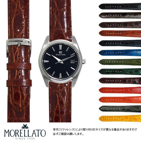セイコーグランドセイコー用SEIKOGrandSeikoにぴったりの時計ベルトカイマン(ワニ革)AMADEUSU0518052