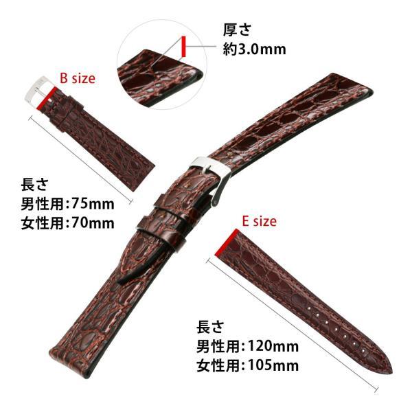 腕時計ベルト バンド 交換 牛革 20mm 19mm 18mm 17mm 16mm 14mm 13mm 12mm MORELLATO LIVERPOOL U0751376|mano-a-mano|03