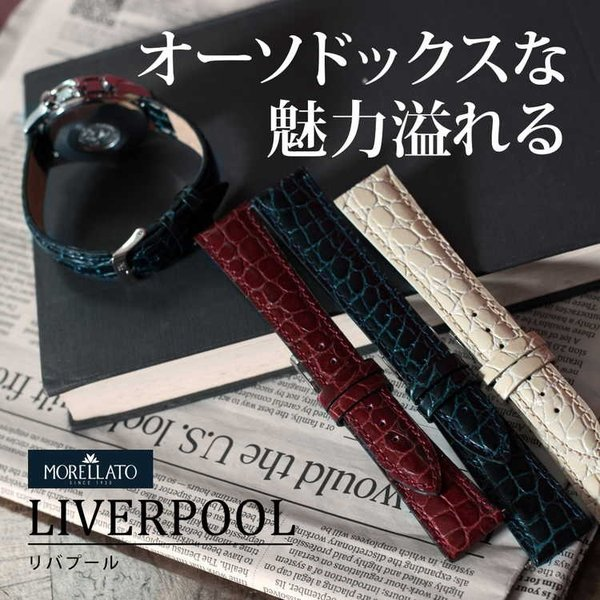 時計 ベルト交換 腕時計 バンド 交換ベルト メンズ カーフ 牛革 本革 モレラート LIVERPOOL リバプール u0751376 16mm 17mm 18mm 19mm 20mm|mano-a-mano|04