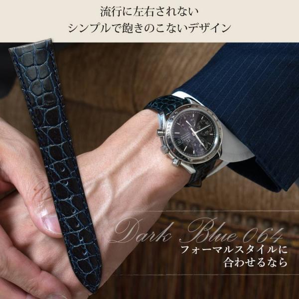 時計 ベルト交換 腕時計 バンド 交換ベルト メンズ カーフ 牛革 本革 モレラート LIVERPOOL リバプール u0751376 16mm 17mm 18mm 19mm 20mm|mano-a-mano|07