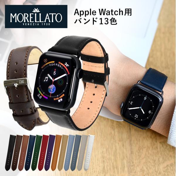 アップルウォッチ バンド apple watch ベルト 38mm 40mm 42mm 44mm MORELLATO GRAFIC サードパーティ|mano-a-mano