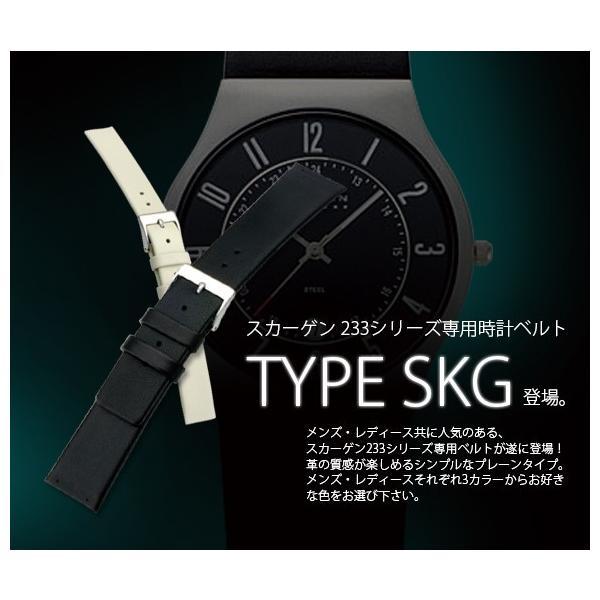 革ベルト 腕時計 バンド ベルト メンズ スカーゲン 牛革 時計 時計ベルト 腕時計ベルト ベルト交換 時計バンド カシス TYPE SKG u1002305|mano-a-mano|04