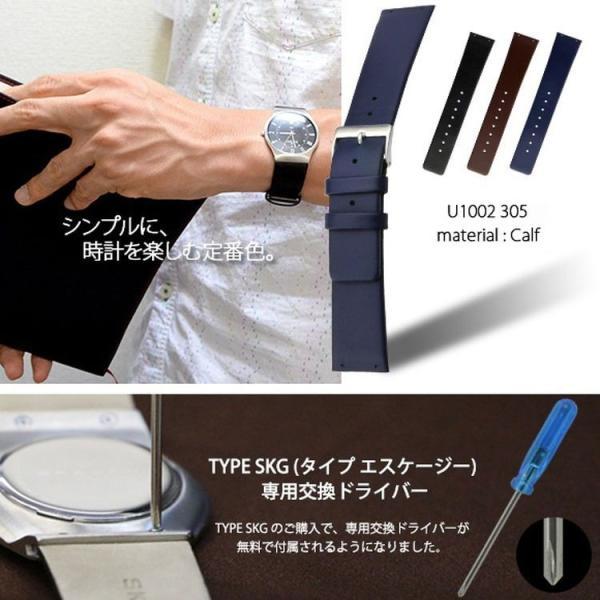 革ベルト 腕時計 バンド ベルト メンズ スカーゲン 牛革 時計 時計ベルト 腕時計ベルト ベルト交換 時計バンド カシス TYPE SKG u1002305|mano-a-mano|05