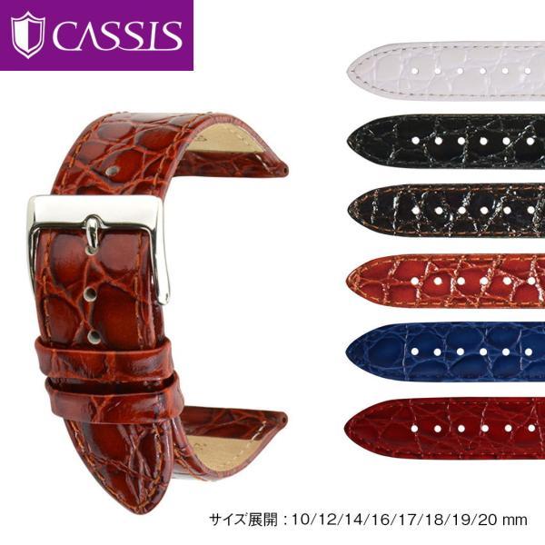 時計 ベルト 腕時計ベルト バンド  カーフ 牛革 CASSIS カシス BRISTOL ブリストール u1004208 12mm 14mm 16mm 18mm 20mm|mano-a-mano