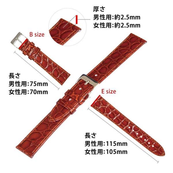 時計 ベルト 腕時計ベルト バンド  カーフ 牛革 CASSIS カシス BRISTOL ブリストール u1004208 12mm 14mm 16mm 18mm 20mm|mano-a-mano|03