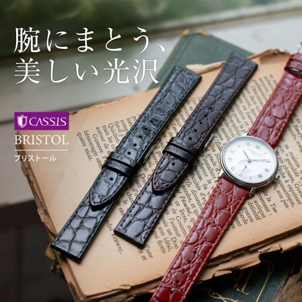 時計 ベルト 腕時計ベルト バンド  カーフ 牛革 CASSIS カシス BRISTOL ブリストール u1004208 12mm 14mm 16mm 18mm 20mm|mano-a-mano|04