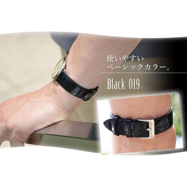 時計 ベルト 腕時計ベルト バンド  カーフ 牛革 CASSIS カシス BRISTOL ブリストール u1004208 12mm 14mm 16mm 18mm 20mm|mano-a-mano|05