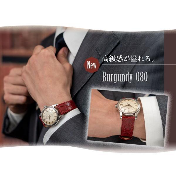 時計 ベルト 腕時計ベルト バンド  カーフ 牛革 CASSIS カシス BRISTOL ブリストール u1004208 12mm 14mm 16mm 18mm 20mm|mano-a-mano|10