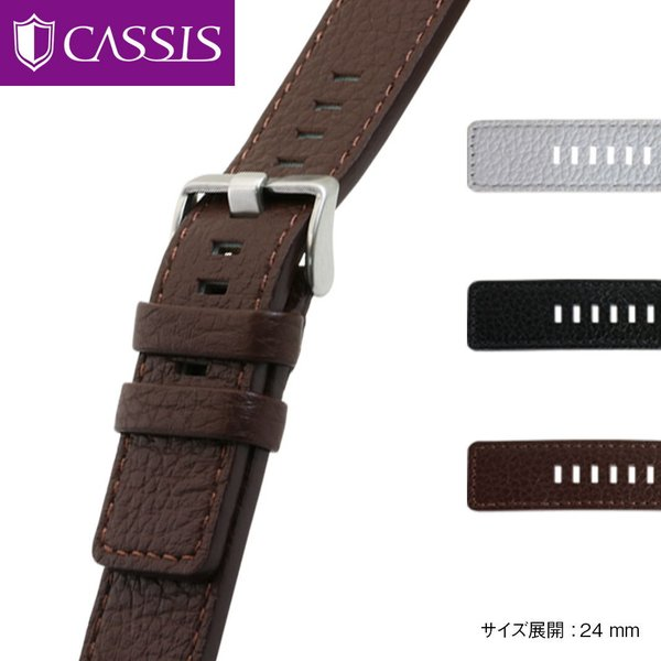 腕時計ベルト バンド 交換 牛革 メンズ 大型 DIESEL 用 24mm CASSIS ROTA U1006226|mano-a-mano