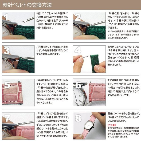 腕時計ベルト バンド 交換 牛革 メンズ 大型 DIESEL 用 24mm CASSIS ROTA U1006226|mano-a-mano|09