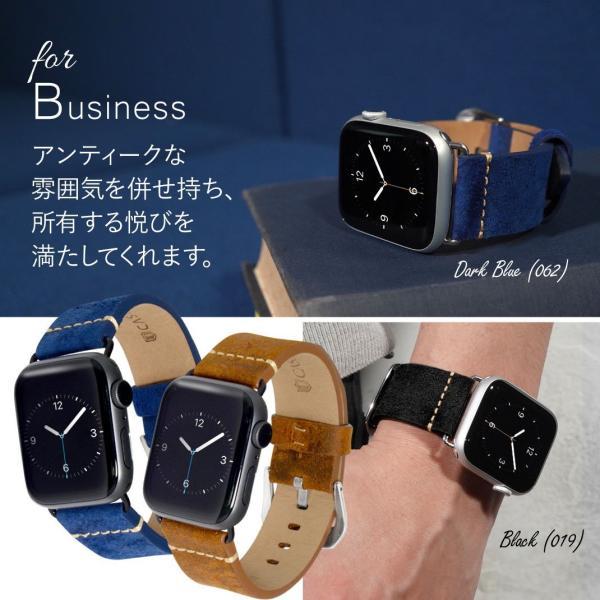 Apple Watch パーツ付バンド アップルウォッチ 38mm 40mm 42mm 44mm 専用バンド バンド カシス 社製腕時計ベルト バンド  KAUAI (カウアイ)  腕時計ベルト|mano-a-mano|04