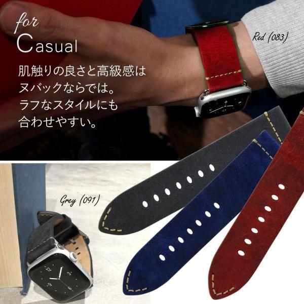 Apple Watch パーツ付バンド アップルウォッチ 38mm 40mm 42mm 44mm 専用バンド バンド カシス 社製腕時計ベルト バンド  KAUAI (カウアイ)  腕時計ベルト|mano-a-mano|05
